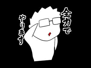 第2回石川県総合模試(理科)に向けて