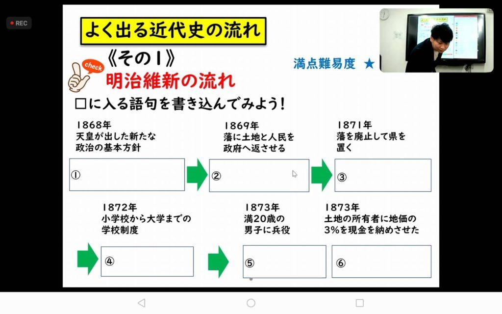第2回オンライン模試ゼミ・石川県総合模試2021