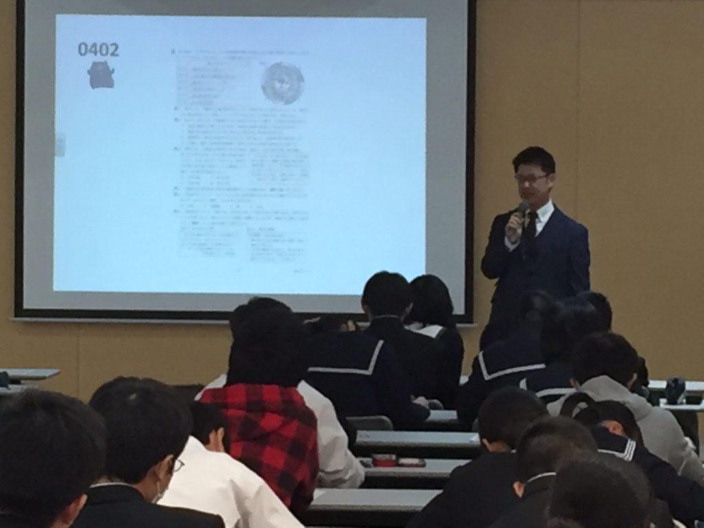 第5回石川県総合模試を振り返って【社会】