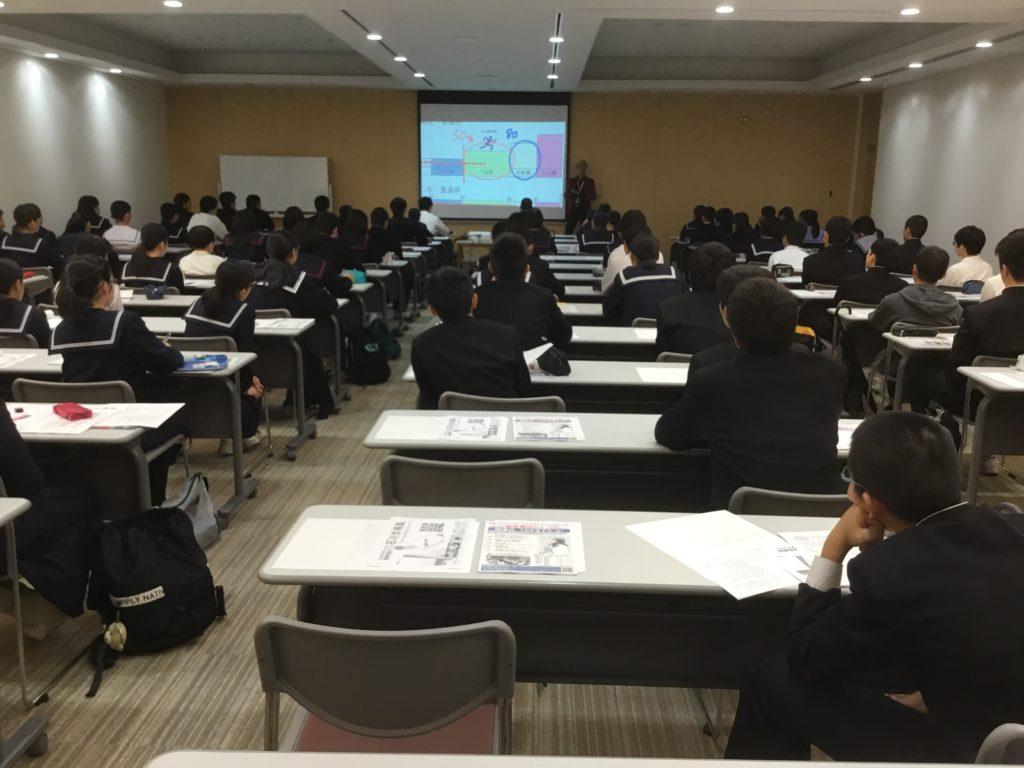 第4回石川県総合模試ゼミ