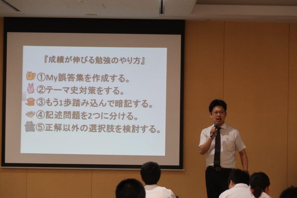 第1回石川県総合模試ゼミ(社会)