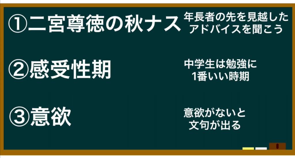 第3回オンライン模試ゼミ・石川県総合模試2021