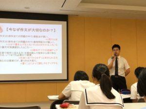 第2回石川県総合模試を振り返って【社会】