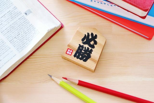 第4回 石川県総合模試ゼミ《英語》模試から学ぶ長文読解