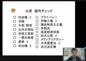 第4回オンライン模試ゼミ・石川県総合模試2021